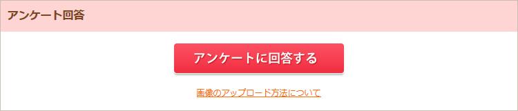 CyobiTentameKaitou01.jpg